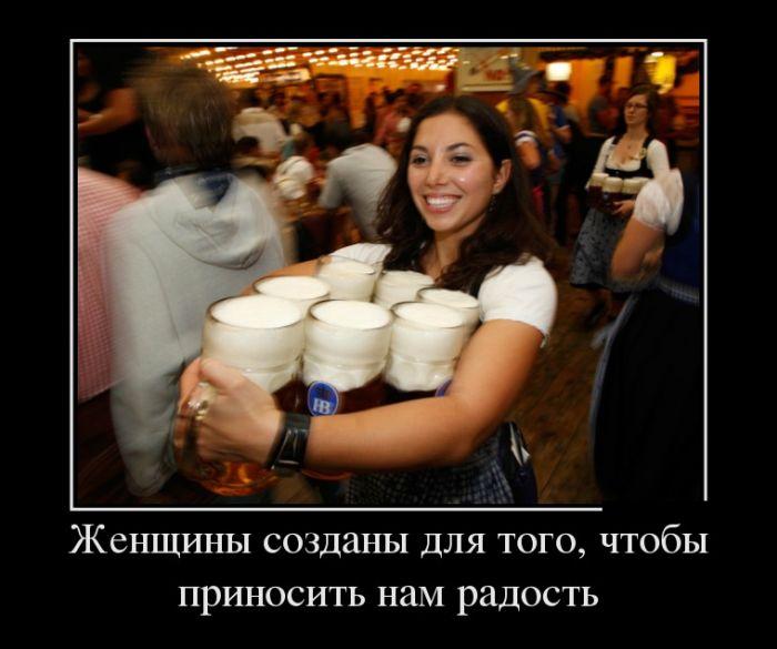 http://trinixy.ru/pics5/20161215/demotivatory_22.jpg
