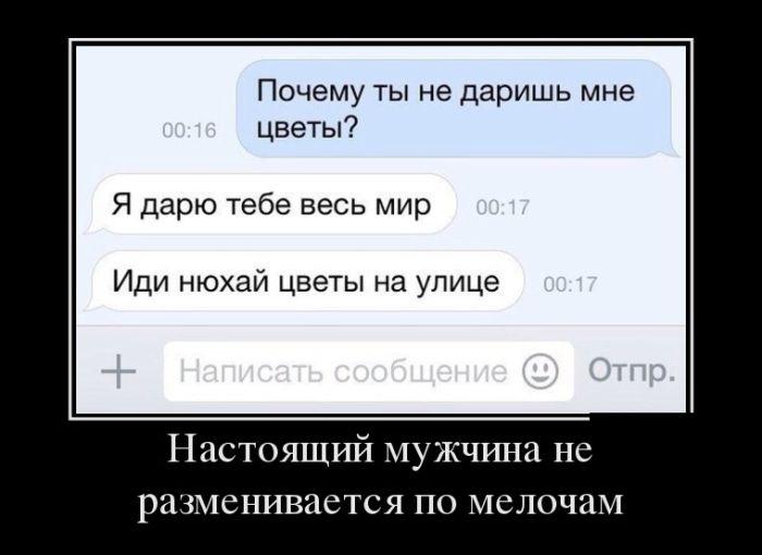 http://trinixy.ru/pics5/20161215/demotivatory_23.jpg