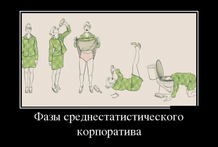 http://trinixy.ru/pics5/20161215/demotivatory_28.jpg