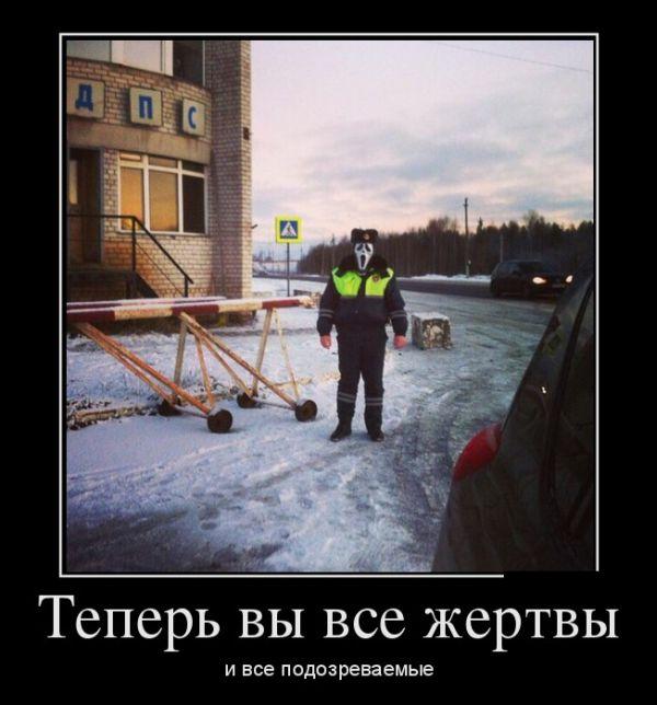 http://trinixy.ru/pics5/20161215/demotivatory_29.jpg