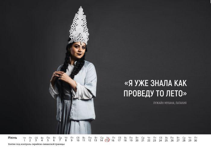 Сирийские девушки снялись в календаре в поддержку российских военных (13 фото)