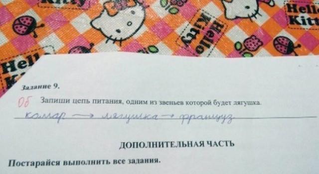 http://trinixy.ru/pics5/20161215/otveti_detey_11.jpg