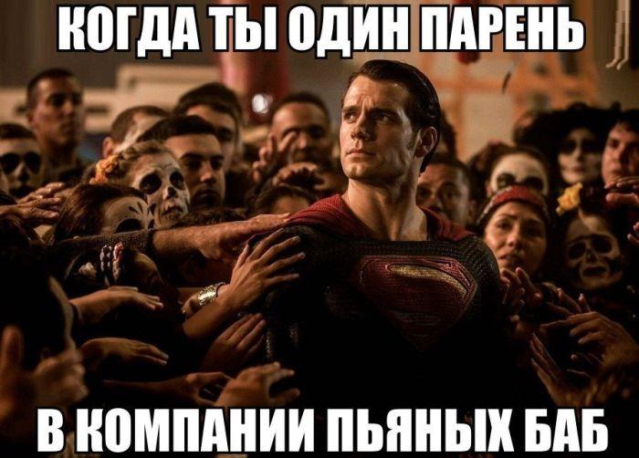 http://trinixy.ru/pics5/20161215/podborka_vecher_31.jpg