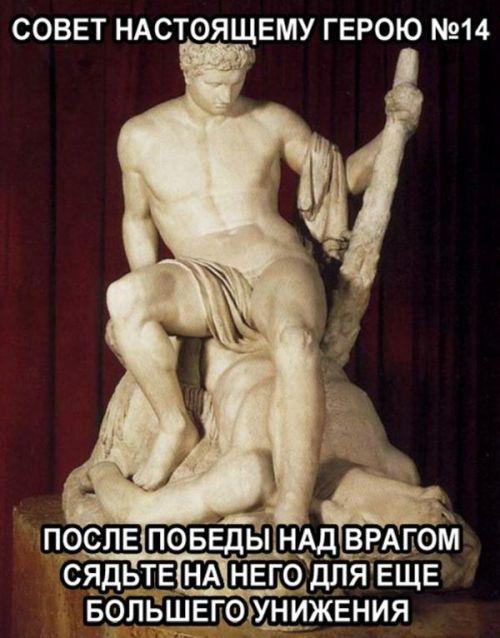 http://trinixy.ru/pics5/20161215/podborka_vecher_38.jpg