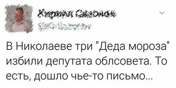 http://cdn.trinixy.ru/pics5/20161216/podborka_dnevnaya_01.jpg