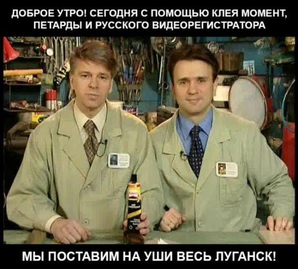 Безумные ученые из Луганска прокатили видеорегистратор на петарде