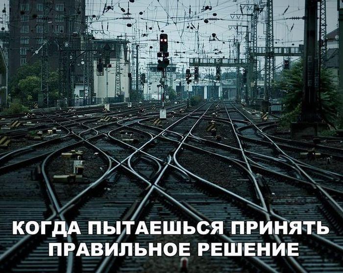 http://trinixy.ru/pics5/20161222/podborka_vecher_01.jpg