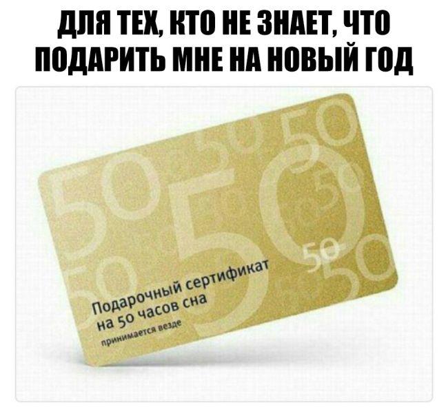 http://trinixy.ru/pics5/20161222/podborka_vecher_08.jpg