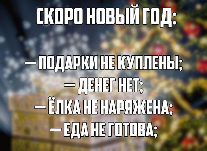 http://trinixy.ru/pics5/20161222/podborka_vecher_22.jpg