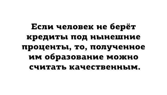 http://trinixy.ru/pics5/20161222/podborka_vecher_49.jpg