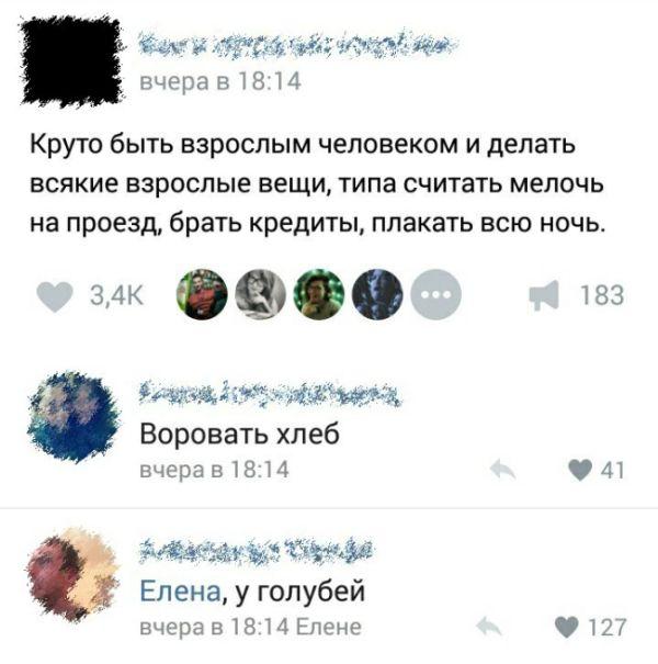 Поиск (розыск) людей по имени и фамилии в Киеве, Украина