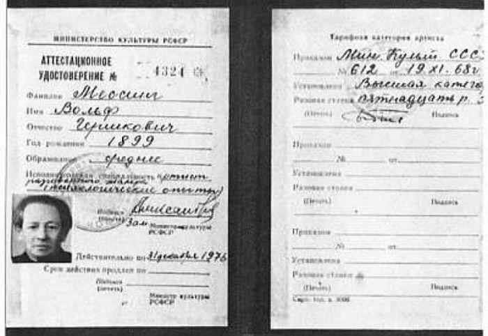 Знаменитые иностранцы, ставшие гражданами России и СССР (46 фото)