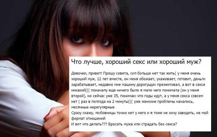 Женщины жалуются о наболевшем (10 скриншотов)