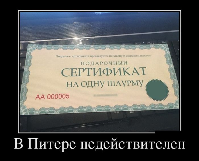http://trinixy.ru/pics5/20161229/demotivatory_02.jpg