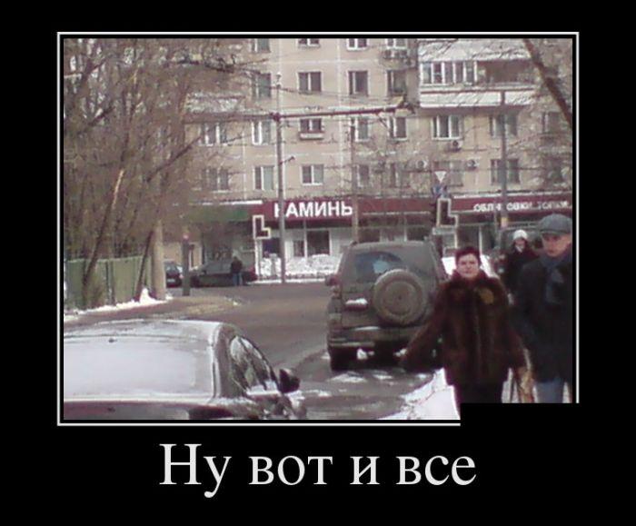 http://trinixy.ru/pics5/20161229/demotivatory_05.jpg
