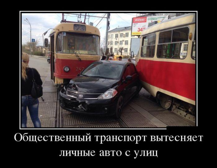 http://trinixy.ru/pics5/20161229/demotivatory_11.jpg