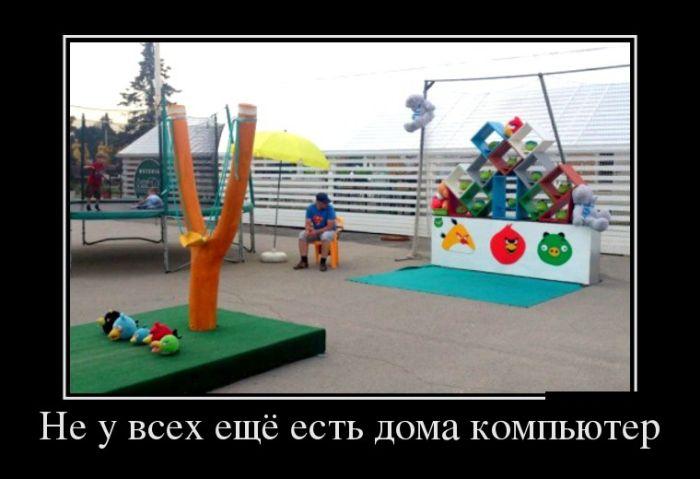 http://trinixy.ru/pics5/20161229/demotivatory_16.jpg