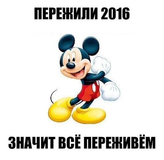 http://trinixy.ru/pics5/20161229/podborka_vecher_04.jpg