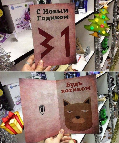 http://trinixy.ru/pics5/20161229/podborka_vecher_10.jpg