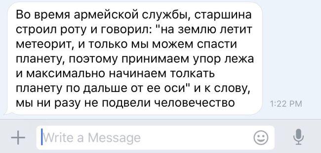 http://trinixy.ru/pics5/20161229/podborka_vecher_19.jpg
