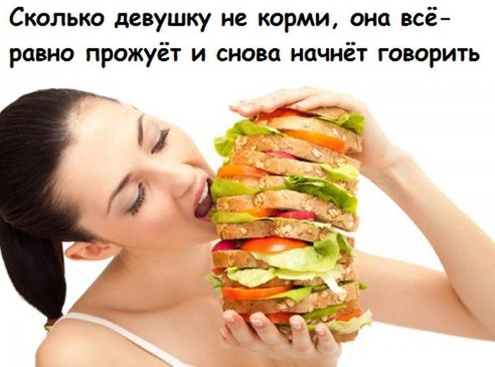 http://trinixy.ru/pics5/20161229/podborka_vecher_50.jpg