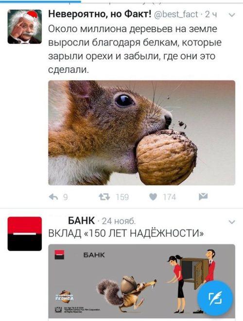 Юмор из соцсетей (23 скриншота)