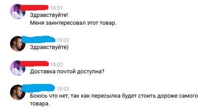 Деловые юмористы нашли друг друга (4 скриншота)