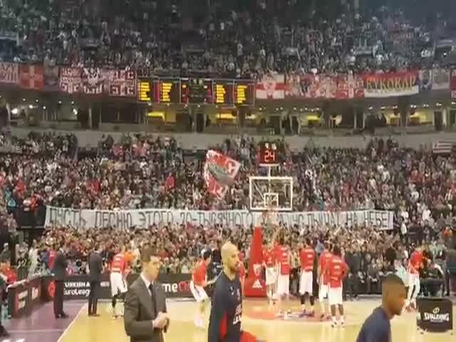 Сербские фанаты баскетбола почтили память жертв авиакатастрофы Ту-154