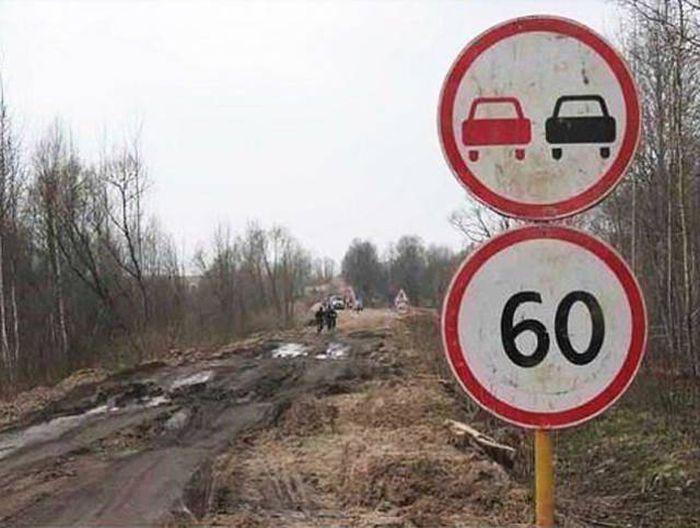 Фото, которые возможно было сделать только в России. Часть 52 (40 фото)