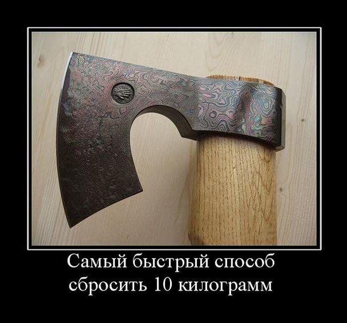http://trinixy.ru/pics5/20170105/demotivatory_05.jpg
