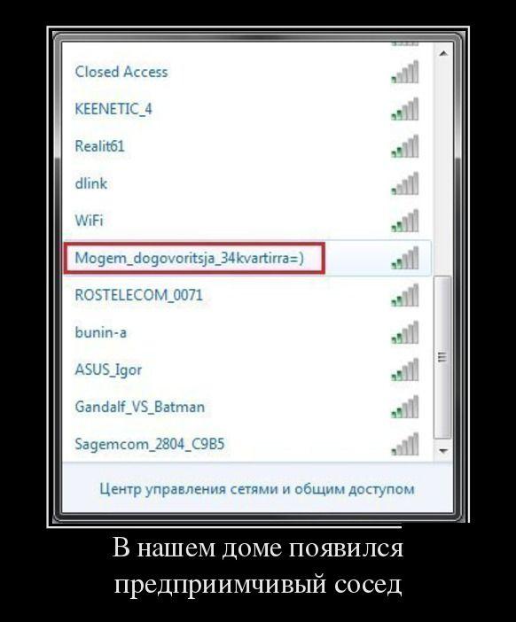 http://trinixy.ru/pics5/20170105/demotivatory_08.jpg