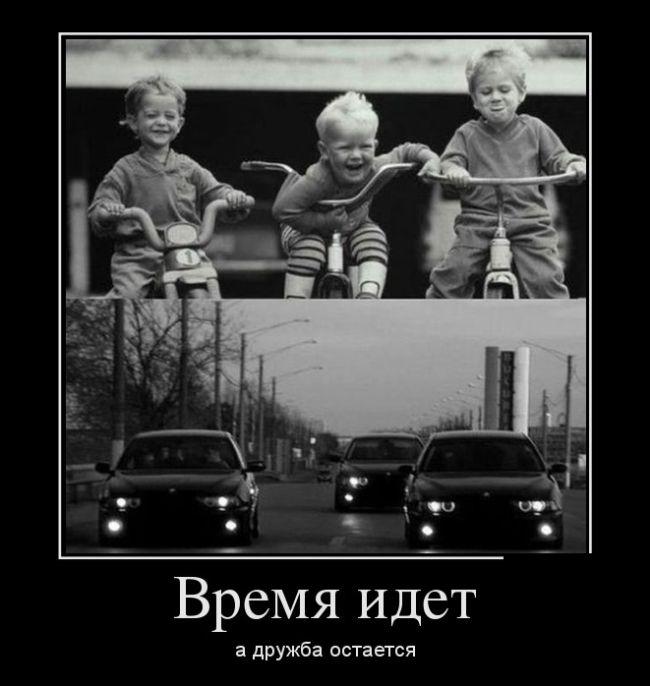 http://trinixy.ru/pics5/20170105/demotivatory_09.jpg