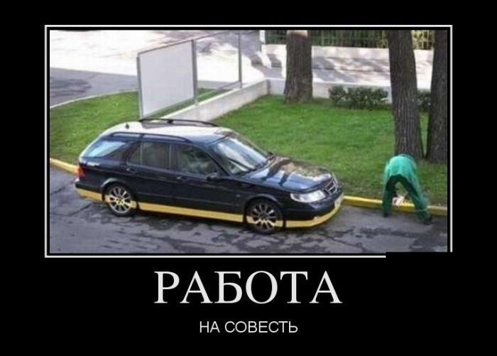 http://trinixy.ru/pics5/20170105/demotivatory_10.jpg
