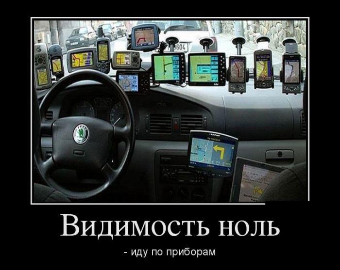 http://trinixy.ru/pics5/20170105/demotivatory_13.jpg