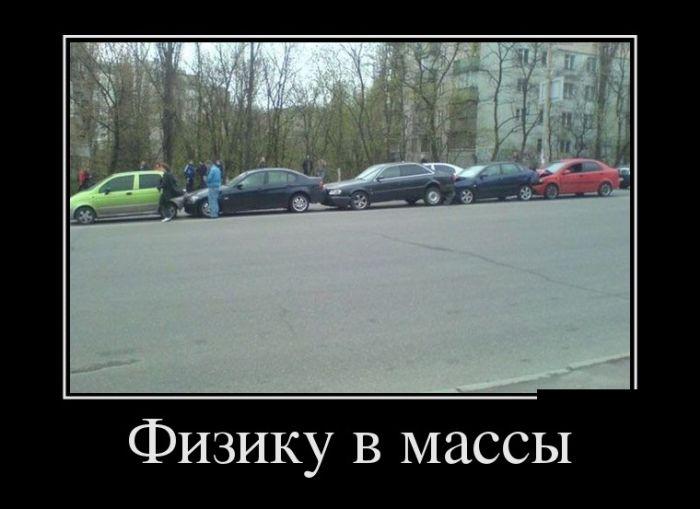 http://trinixy.ru/pics5/20170105/demotivatory_17.jpg