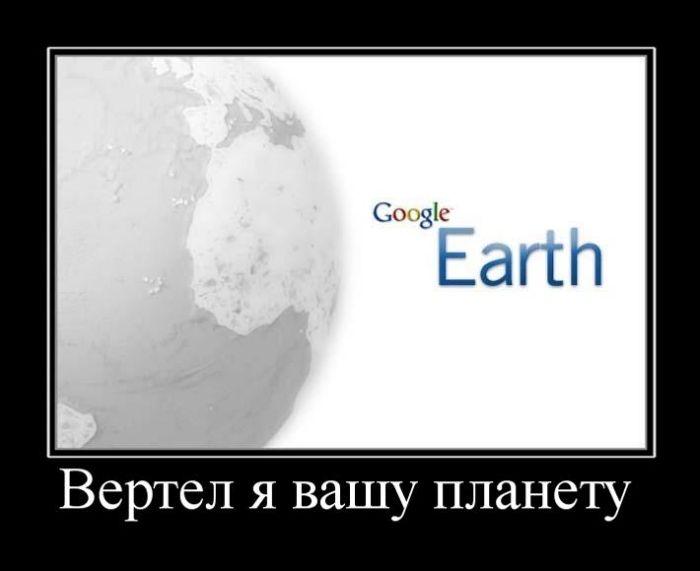 http://trinixy.ru/pics5/20170105/demotivatory_20.jpg