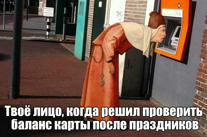 http://trinixy.ru/pics5/20170105/podborka_kartinok_01.jpg