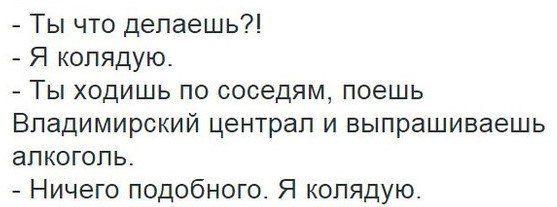 http://trinixy.ru/pics5/20170105/podborka_kartinok_24.jpg
