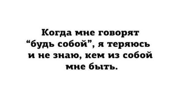 http://trinixy.ru/pics5/20170105/podborka_kartinok_49.jpg