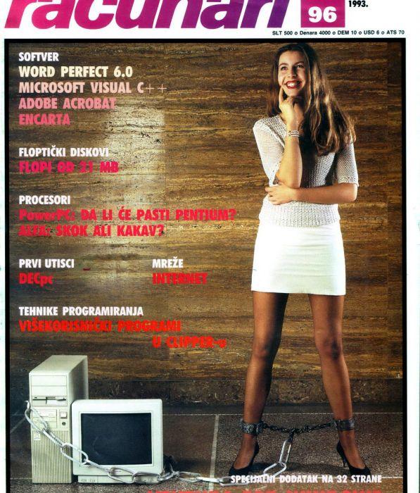 Необычные обложки югославского компьютерного журнала (15 фото)