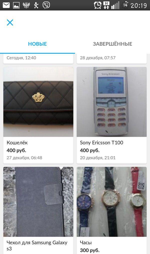 Как воруют посылки сотрудники «Почты России» (4 фото)