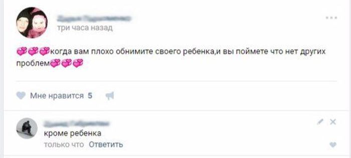 Юмор соцсетей (24 скриншота)