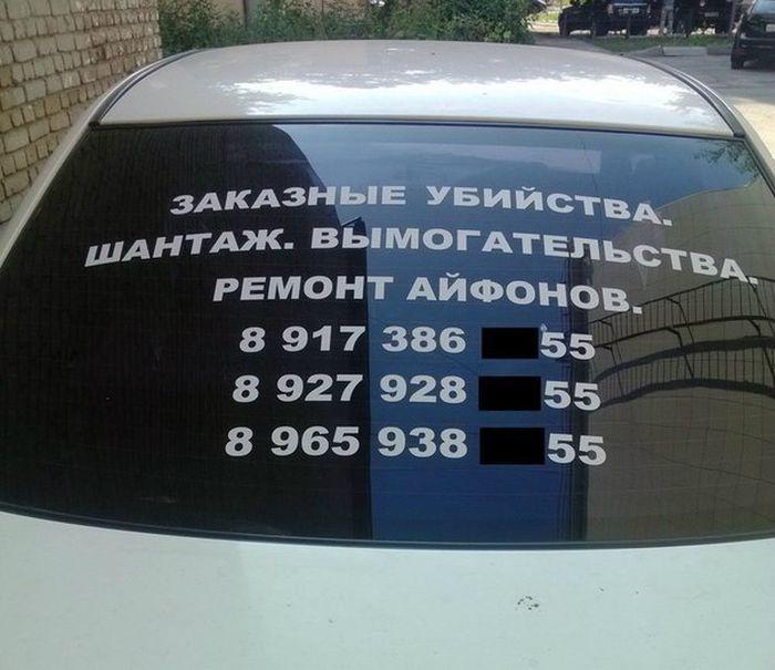 http://trinixy.ru/pics5/20170112/podborka_vecher_18.jpg