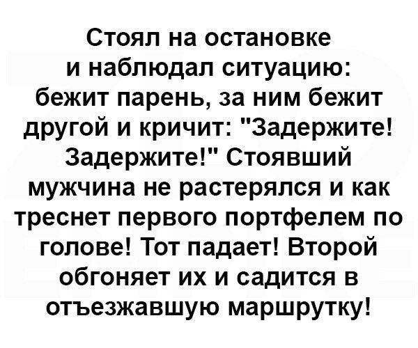 http://trinixy.ru/pics5/20170112/podborka_vecher_21.jpg
