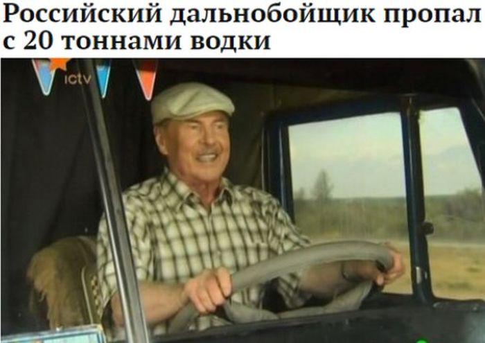 http://trinixy.ru/pics5/20170112/podborka_vecher_30.jpg