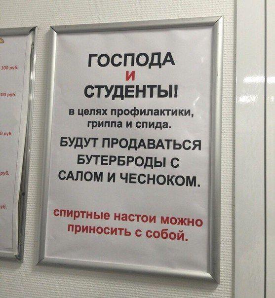 http://trinixy.ru/pics5/20170112/podborka_vecher_43.jpg