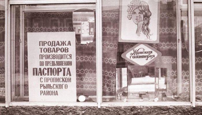 Подборка редких фотографий со всего мира. Часть 91 (30 фото)