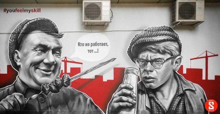 Граффити «Операция Ы и другие приключения Шурика» (6 фото)