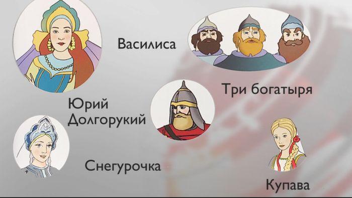Мэрия Москвы подготовила комикс-методичку о правилах поведения мигрантов (7 картинок)