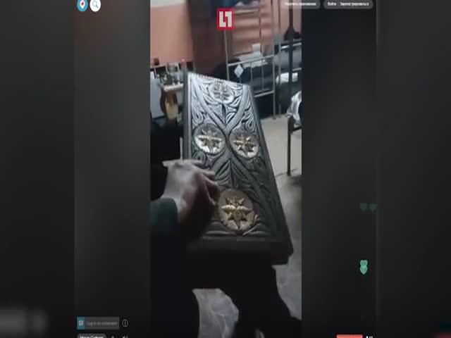 УФСИН по Нижнему Новгороду проверяет трансляцию заключенного в Periscope